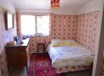Vente Maison 6 pièces 150m² 10 KM SUD EGREVILLE - Photo 18