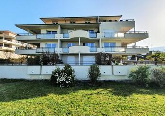 Vente Appartement 2 pièces 43m² saint-ismier - Photo 1