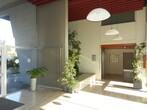Vente Appartement 2 pièces 32m² Grenoble (38100) - Photo 1