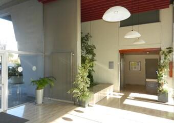 Vente Appartement 2 pièces 32m² Grenoble (38100) - photo