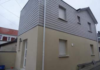 Annonces Location maison Le Havre (76600)