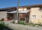 Vente Maison 5 pièces 180m² Amplepuis (69550) - Photo 16