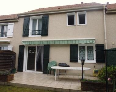 Vente Maison 5 pièces 95m² Roissy-en-France (95700) - photo
