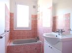 Vente Appartement 4 pièces 77m² Saint-Martin-d'Hères (38400) - Photo 9