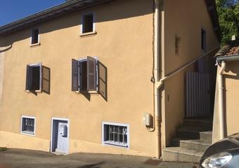 Vente Maison 3 pièces 70m² Thizy (69240) - Photo 1