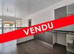 Vente Appartement 3 pièces 74m² Remire-Montjoly (97354) - Photo 1