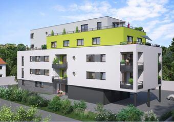 Vente Appartement 4 pièces 97m² Metz (57050) - Photo 1
