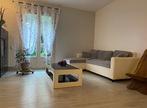 Vente Maison 5 pièces 88m² Olivet (45160) - Photo 4