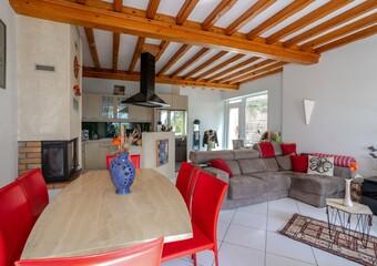 Vente Maison 6 pièces 130m² Pommiers (69480) - Photo 1