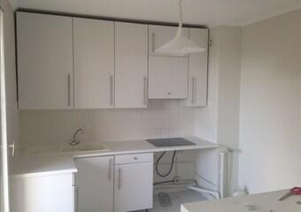 Location Appartement 3 pièces 66m² Toulouse (31100)