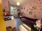 Vente Maison 6 pièces 185m² Saint-Aubin-de-Médoc (33160) - Photo 9
