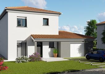Vente Maison 5 pièces 102m² Montbrison (42600) - photo