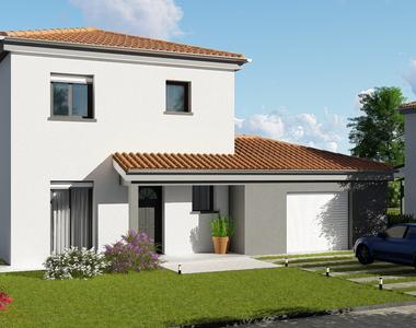 Vente Maison 4 pièces 84m² Montbrison (42600) - photo