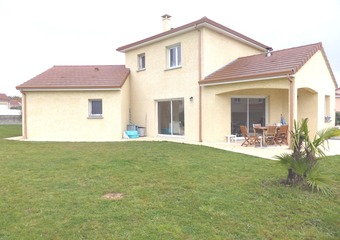 Vente Maison 4 pièces 131m² Bellerive-sur-Allier (03700) - photo