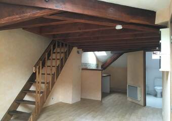 Location Appartement 1 pièce 29m² Brignoud (38190) - photo