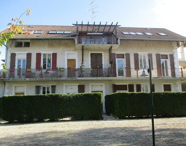 Location Appartement 2 pièces 38m² Rumilly (74150) - photo