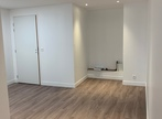 Location Local commercial 32m² Le Havre (76600) - Photo 4