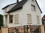 Vente Maison 6 pièces 90m² Village-Neuf (68128) - Photo 9