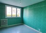 Location Appartement 3 pièces 57m² Privas (07000) - Photo 5