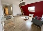 Location Appartement 2 pièces 52m² Village-Neuf (68128) - Photo 1