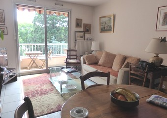 Vente Appartement 2 pièces 47m² Vichy (03200) - photo