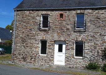 Vente Maison 4 pièces 80m² Sainte-Anne-sur-Brivet (44160) - photo