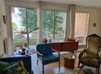 Vente Appartement 2 pièces 64m² Toulouse (31100) - Photo 1