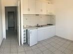 Location Appartement 22m² Yutz (57970) - Photo 2