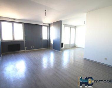 Vente Appartement 3 pièces 78m² Chalon-sur-Saône (71100) - photo
