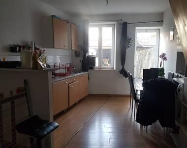 Vente Maison 4 pièces 75m² Rive-de-Gier (42800) - photo