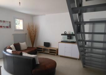 Location Maison 3 pièces 55m² Tergnier (02700) - Photo 1