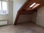 Vente Appartement 2 pièces 37m² Le Havre (76600) - Photo 2
