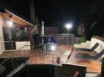 Vente Maison 5 pièces 170m² Gien (45500) - Photo 7