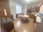 Vente Maison 4 pièces 85m² Hauterive (03270) - Photo 4