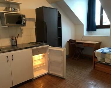 Location Appartement 1 pièce 11m² Grenoble (38000) - photo
