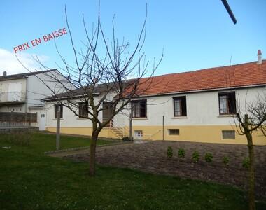 Vente Maison 6 pièces 130m² Châtillon-sur-Thouet (79200) - photo