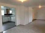 Location Appartement 4 pièces 95m² Villequier-Aumont (02300) - Photo 3