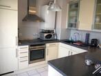 Vente Appartement 2 pièces 48m² Metz (57050) - Photo 3