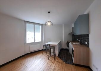 Location Appartement 2 pièces 37m² Nantes (44300) - Photo 1