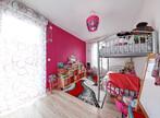 Vente Appartement 4 pièces 86m² Saint-Martin-d'Hères (38400) - Photo 10