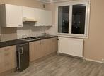 Vente Appartement 1 pièce 29m² Seyssinet-Pariset (38170) - Photo 5