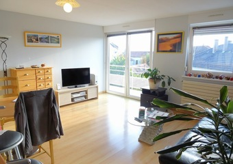 Vente Appartement 2 pièces Sélestat (67600) - photo
