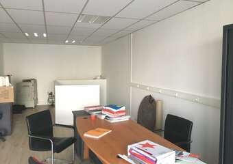 Vente Local commercial 50m² Le Havre (76600) - Photo 1