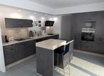 Vente Appartement 4 pièces 80m² Battenheim (68390) - Photo 1