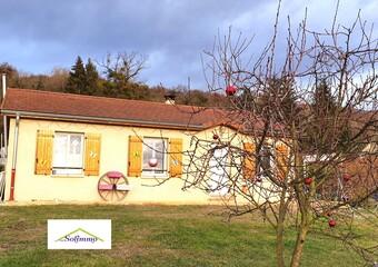Vente Maison 5 pièces 77m² Briord (01470) - Photo 1