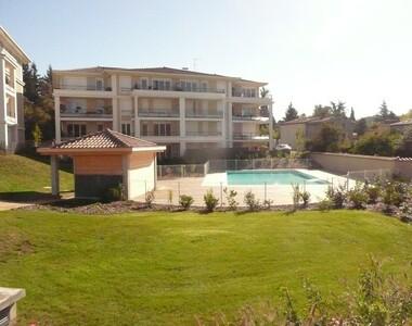 Location Appartement 2 pièces 39m² Vourles (69390) - photo