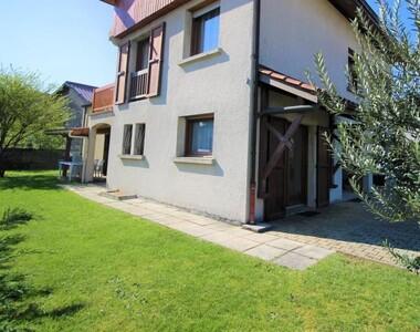 Vente Maison 6 pièces 130m² Sassenage (38360) - photo