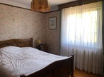 Vente Maison 8 pièces 262m² Wittenheim (68270) - Photo 6