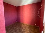 Location Appartement 2 pièces 50m² Grenoble (38100) - Photo 10