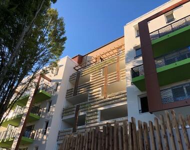 Location Appartement 2 pièces 44m² Saint-Herblain (44800) - photo